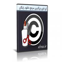 دانلود Paste As File 5.0.0.5 جایگزاری مستقیم محتوای کلیپ بورد بصورت فایل