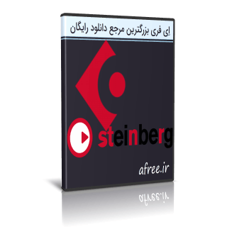 Steinberg Cubase Elements