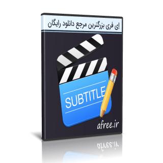 Subtitle Edit - دانلود Subtitle Edit 3.5.9 نرم افزار ساخت ، ویرایش و ترجمه زیرنویس
