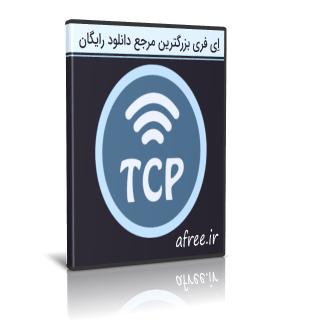 TCP Optimizer