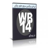 دانلود WYSIWYG Web Builder 14.3.3 + Portable طراحی آسان وب سایت