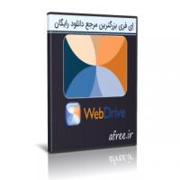 دانلود WebDrive Enterprise 2019 Build 5320 مدیریت درایوهای ابری