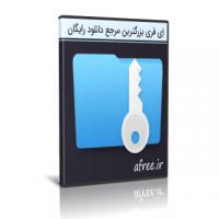 دانلود Wise Folder Hider Pro 4.2.6.186 ابزار رمزنگاری فایل و مخفی سازی فولدرها