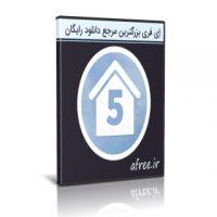 دانلود Ashampoo Home Design 5.0.0.12 نرم افزار طراحی ساختمان