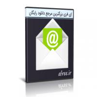دانلود The Bat! Professional 8.8.0 نرم افزار مدیریت ایمیل