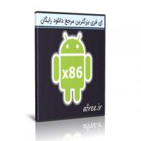 دانلود Android-x86 v8.1-r3 86x/64x سیستم عامل اندروید 8.1