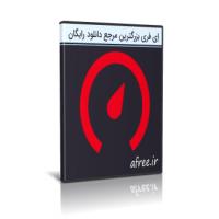 دانلود Avira System Speedup Pro 6.1.0.10701 ابزار بهینه سازی