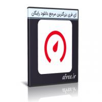 دانلود Avira System Speedup Pro 5.4.3.10308 ابزار بهینه سازی