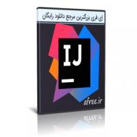دانلود JetBrains IntelliJ IDEA Ultimate 2018.3.6 محیط قدرتمند برنامه نویسی جاوا