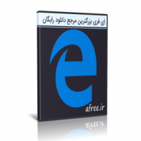 دانلود Microsoft Edge 77.0.235.9 Beta مرورگر مایکروسافت اج برپایه کرومیوم