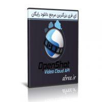 دانلود OpenShot Video Editor 2.4.4 ابزار ویرایش فیلم