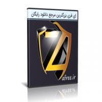 دانلود Zemana AntiLogger 2.74.204.664 ابزار ضد جاسوسی ویندوز