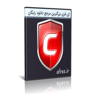 comodo firewall - دانلود Comodo Firewall 12.1.0.6914 فایروال قدرتمند کومودو