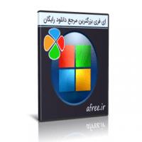 دانلود Start Menu X 6.32 منو استارت قدرتمند ویندوز