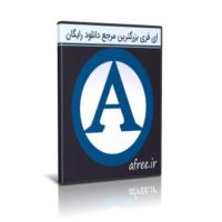دانلود Atlantis Word Processor 4.0.3.1 نرم افزار وُرد برای ویندوز