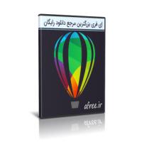 دانلود CorelDRAW Graphics Suite 2019 21.2.0.706 کورل دراو ویندوز