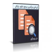 دانلود Duplicate & Same Files Searcher 6.0.3 جستجو و یافتن فایل های تکراری