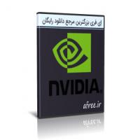 دانلود GeForce Game Ready Driver 430.39 درایور گرافیک انویدیا