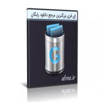 دانلود Geek Uninstaller 1.4.5.136 حذف نرم افزارها از ریشه