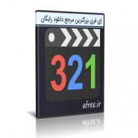 دانلود Media Player Classic Black Edition (MPC-BE) 1.5.4.4969 مدیاپلیر کلاسیک