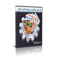 دانلود Picosmos Tools 2.3.0.0 نرم افزار ویرایشگر تصاویر