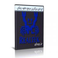 دانلود Realtek High Definition Audio Drivers 6.0.1.8683 WHQL درایور کارت صدا