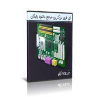دانلود SamDrivers 20.3 LAN مجموعه درایور شبکه برای ویندوز