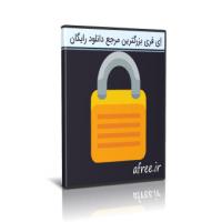دانلود SecretFolder 6.5 نرم افزار قدرتمند رمزنگاری فولدرها