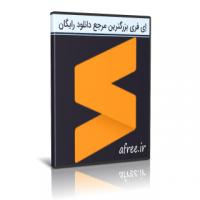 دانلود Sublime Text 3.2.1 Build 3208 Stable  ویرایشگر متن برای برنامه نویسی
