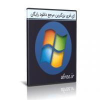دانلود Windows Thin PC SP1 7601.24385 (x86) March-12-2019 ویندوز سبک