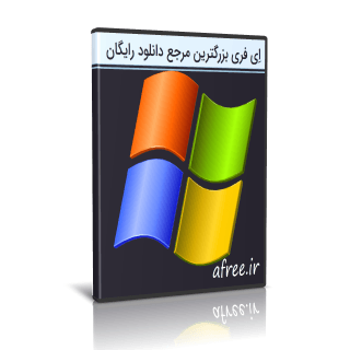 Windows XP Pro SP3 x86 Integral Edition