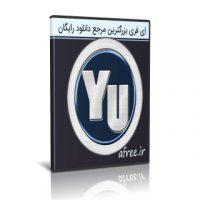 دانلود Your Uninstaller Pro 7.5.2014.03 حذف نرم افزارها از ریشه