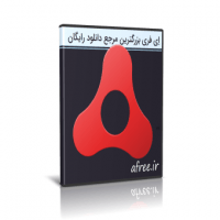 دانلود Adobe AIR 32.0.0.125 نرم افزار اجرایی ادوب اِیر