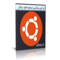 دانلود Ubuntu 19.04 سیستم عامل محبوب لینوکس ابونتو