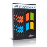 دانلود Windows 3.1+ms Bob ویندوز خاطره انگیز 3.1