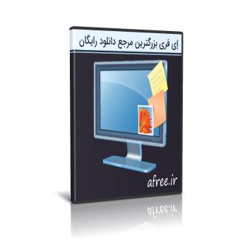 8GadgetPack - دانلود 8GadgetPack 31.0 مجموعه ای از گجت ها برای ویندوز