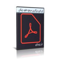 دانلود Adobe Acrobat Pro DC 2020.009.20067 نرم افزار کار با فایل های پی دی اف