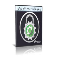 دانلود Advanced PassGen 1.7.0 ابزار ساخت رمز عبور قدرتمند