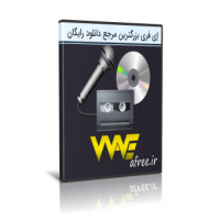 دانلود GoldWave 6.40  +Portable ویرایش و میکس حرفه ای موسیقی