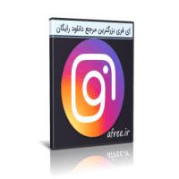 دانلود Instagram Download 4.0.3.421 Premium نرم افزار دانلود از اینستاگرام