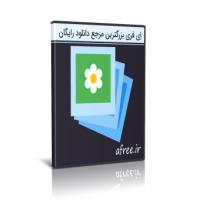 دانلود Moo0 Image Viewer 1.82 نرم افزار نمایش تصاویر
