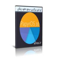 دانلود PapyrOS 10 1903 18362.30 نسخه پیشرفته ویندوز 10 رداستون 6