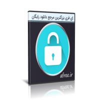 دانلود Steganos Privacy Suite 20.0.9 Revision 12495 محافظت از اطلاعات