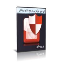 دانلود USB Disk Security 6.7.0.0 آنتی ویروس یو اس بی