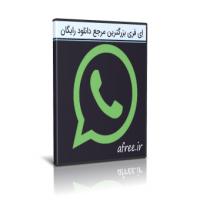 دانلود WHATSENDER Pro 4.6 ابزار بازاریابی با واتس اپ