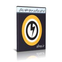 دانلود Norton Power Eraser 6.0.0.2086 ضدمخرب و ضدبدافزار