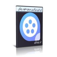 دانلود ApowerEdit 1.4.9.19 نرم افزار قدرتمند ویرایشگر فیلم