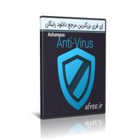 دانلود Ashampoo Anti-Virus 2019 3.4 آنتی ویروس آشامپو