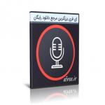 Ashampoo Audio Recorder