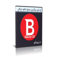 دانلود Bitdefender Rescue CD 10.12.2018 دیسک نجات بیتدفندر